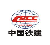 合肥中國鐵建
