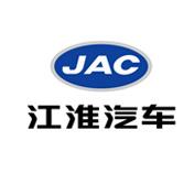 合肥江淮汽車